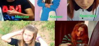 Школьники-украинцы о Евромайдане