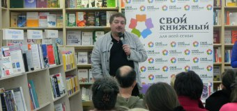 Дмитрий Быков не дал слово попам