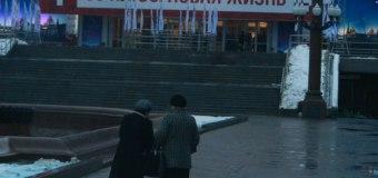 Московские пенсионеры стали супергероями и получили своё