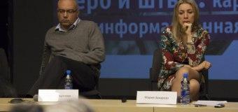 Российский МИД разоблачил «классическое вранье» зарубежных СМИ