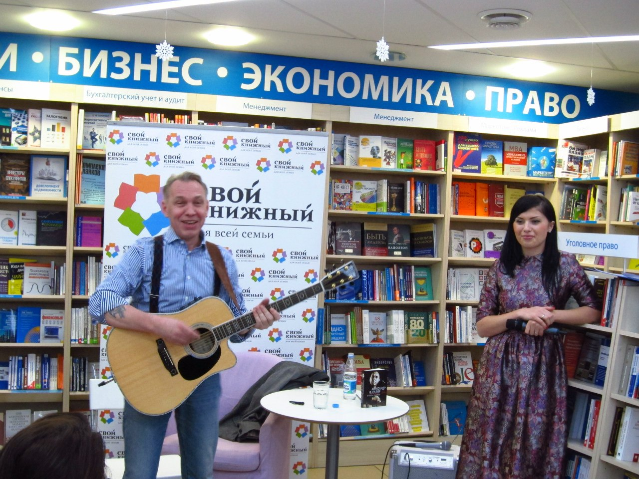 В московских электричках убили поэзию