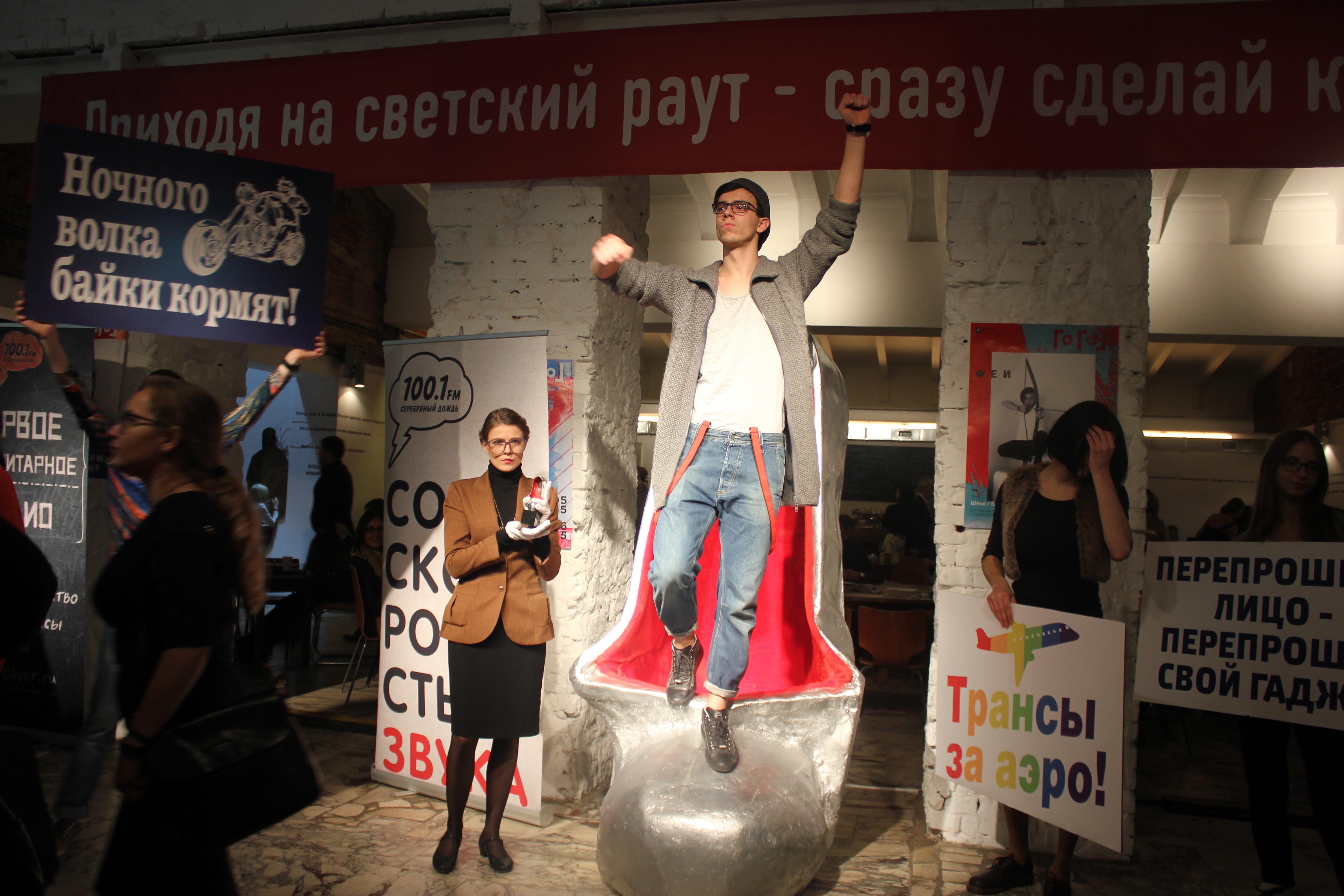 В Гоголь-центре раздали серебряные калоши