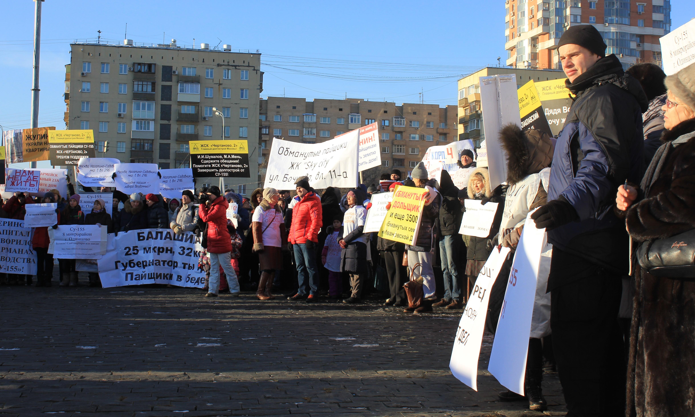 Митингующие собрали деньги для депутата
